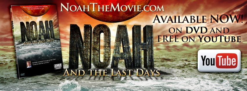 facebook-coverimage_noah_available